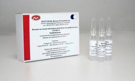 Colombia está en lista de elegibles para recibir vacuna en febrero