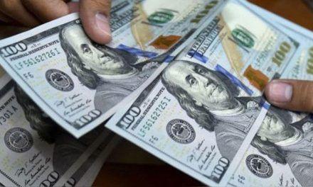 Bancos de EE.UU. no quieren más dinero de sus clientes
