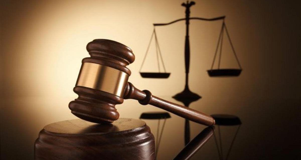 Denuncian presunta irregularidad en proceso por $22.000 millones de la Rama Judicial